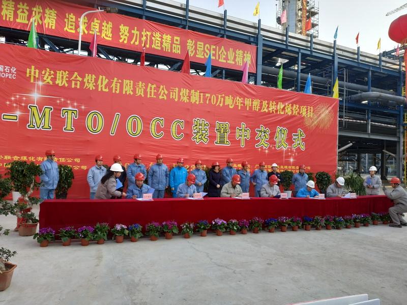 http://www.zgmaimai.cn/huagongkuangchan/198339.html