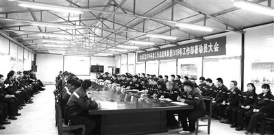 新疆天业十户滩新材料工业园区召