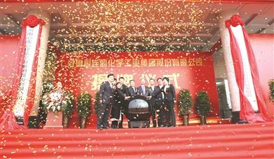 http://www.zgmaimai.cn/huagongkuangchan/237290.html