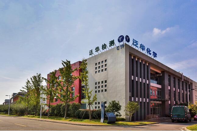泛华年度v年度武汉泛华保险平面设计车险培训计划图片