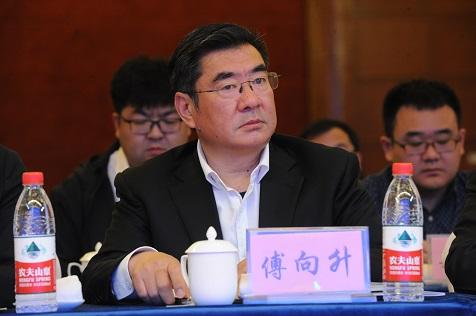 中国石油和化学工业联合会副会长傅向升2.jpg