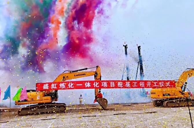 盛虹炼化一体化项目建设全面铺开