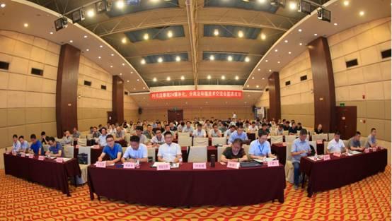 第24屆全國氣體淨化分離及環保技術年會舉行