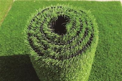 人造草坪的前世今生