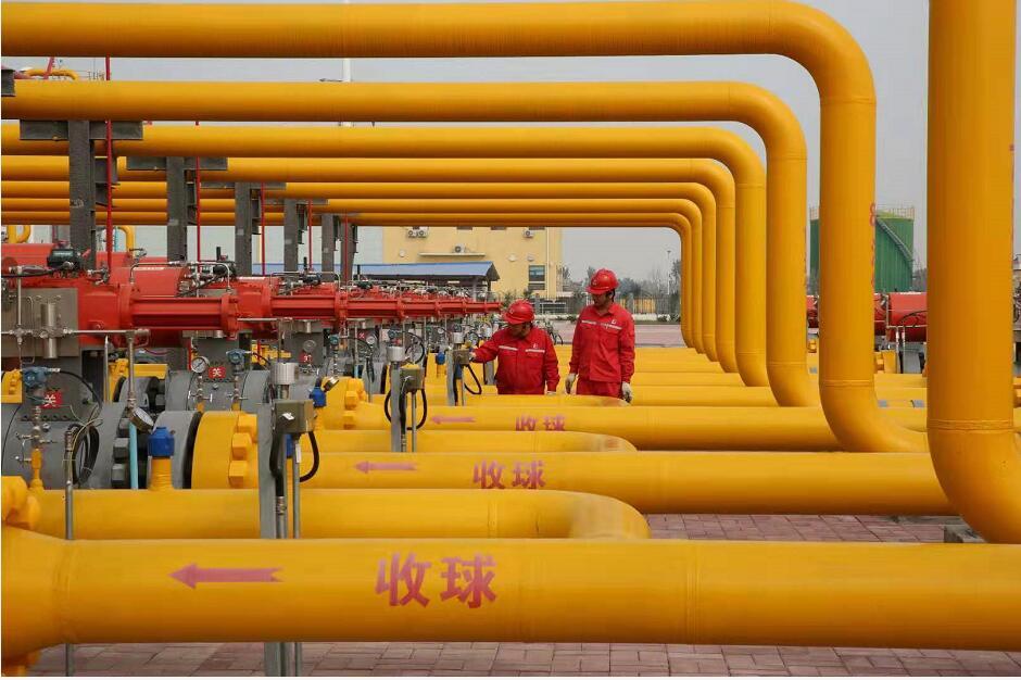 油气管.jpg