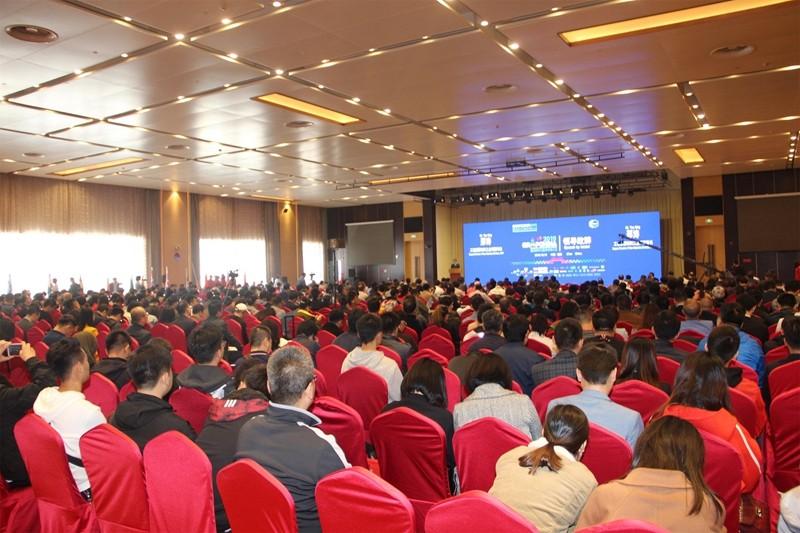 全球石墨烯行业盛会西安举行