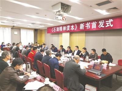 http://www.jienengcc.cn/shiyouranqi/151091.html