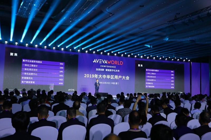 AVEVA:中国工业企业启动数字化转型最佳时机来临