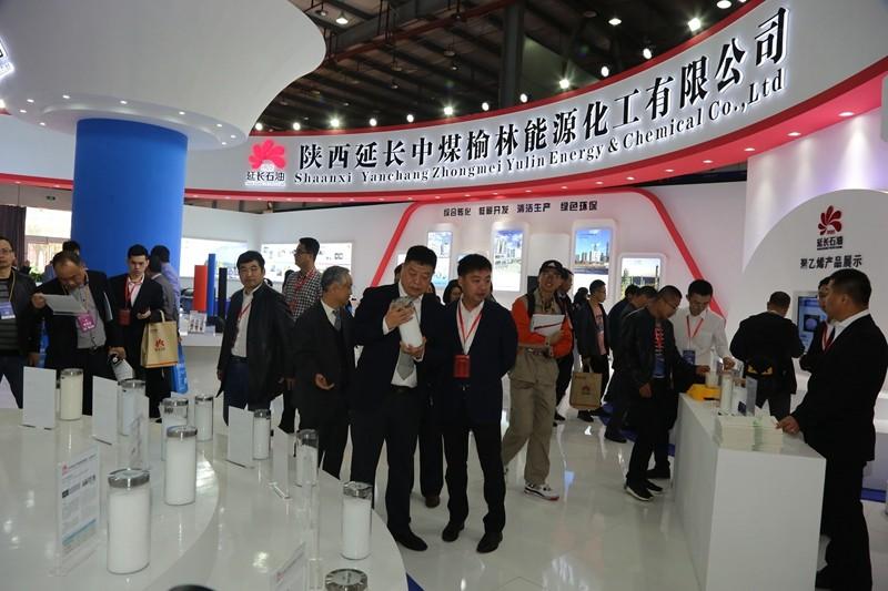 延长石油产品参展中国余姚塑博会