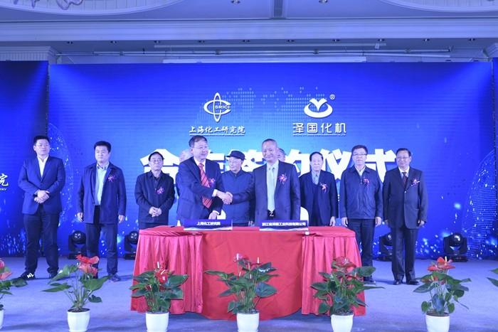 泽国化机与上海化工研究院产学研战略合作签约_DSC2460.jpg