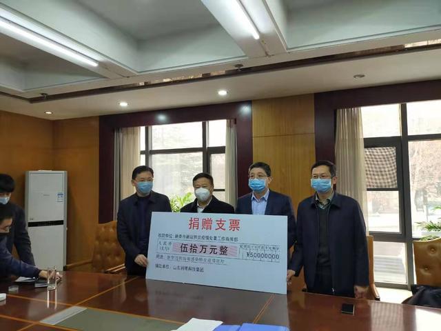 董事长卢伟、总裁韩永亮参加捐赠仪式.jpg