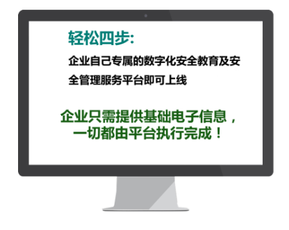 CHSE365宣传文案(2020.2.14)1660.png