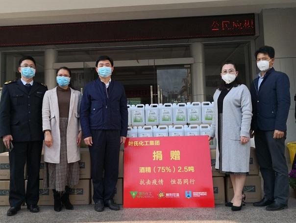 紫荆花涂料集团向广东追加捐赠2.