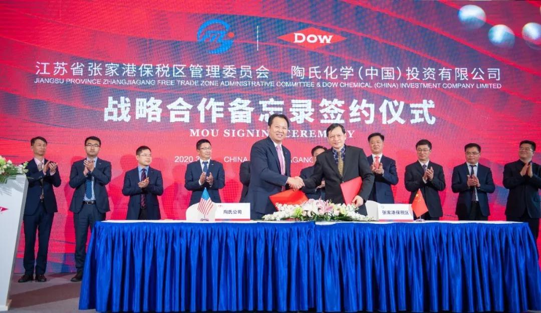 陶氏公司将大幅提升张家港有机硅产能