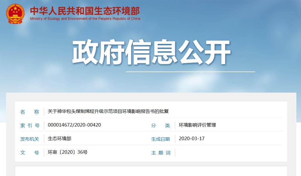 QQ浏览器截图20200330091608.png