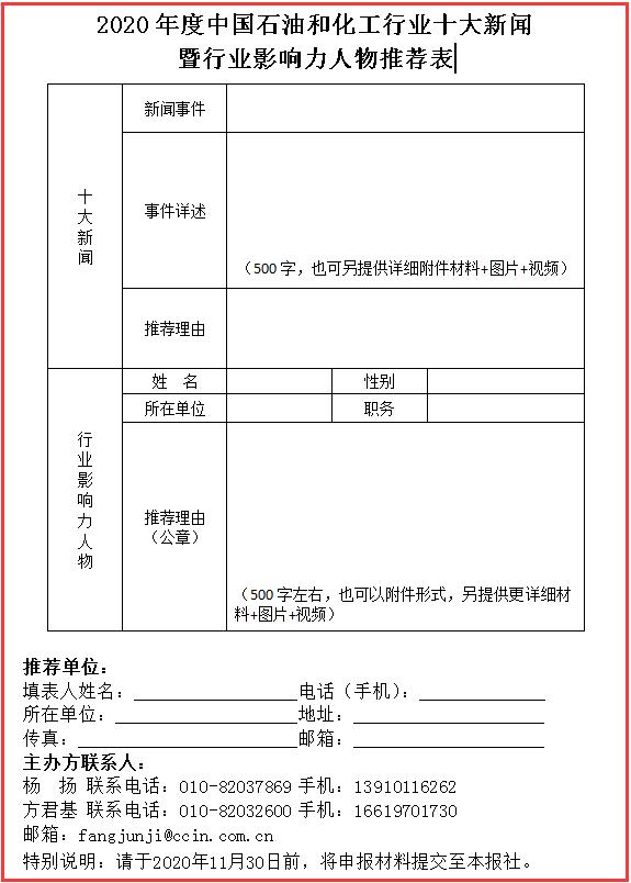 QQ截图20201030095012.png