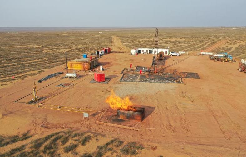 天然气 鄂尔多斯.png