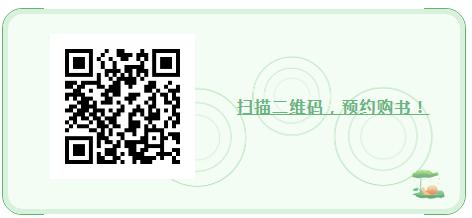 QQ截图20210430162206.png