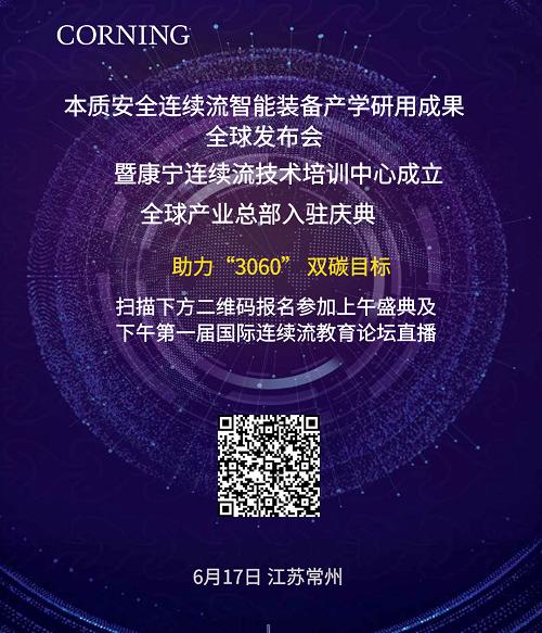 微信图片_20210610095411.png