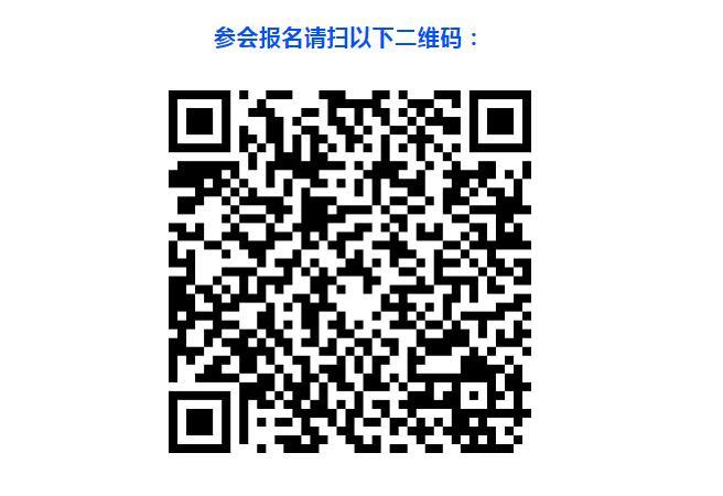QQ截图20210923154249.jpg