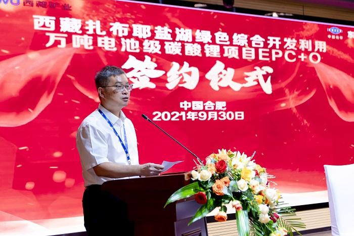 东华科技党委副书记、总经理郭贵和致辞.jpg